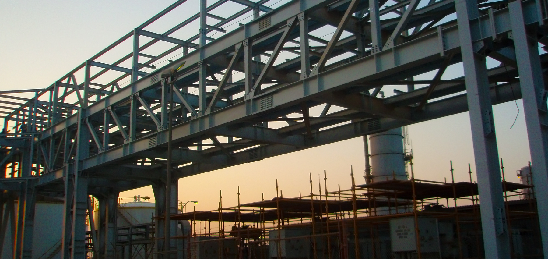 <h1>Process Steel Structures Engineering</h1>